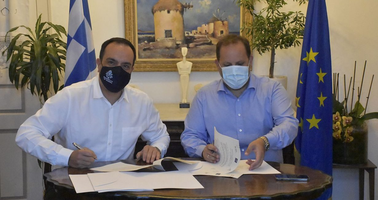Υπογραφή Μνημονίου συνεργασίας του Δήμου Μυκόνου με τον Οργανισμό Βιομηχανικής Ιδιοκτησίας (ΟΒΙ)