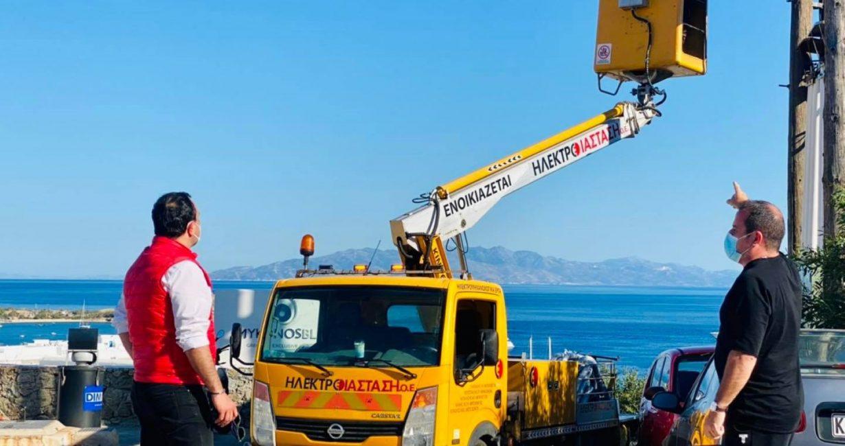 Ξεκίνησε η υλοποίηση του έργου αντικατάστασης λαμπτήρων στο νησί