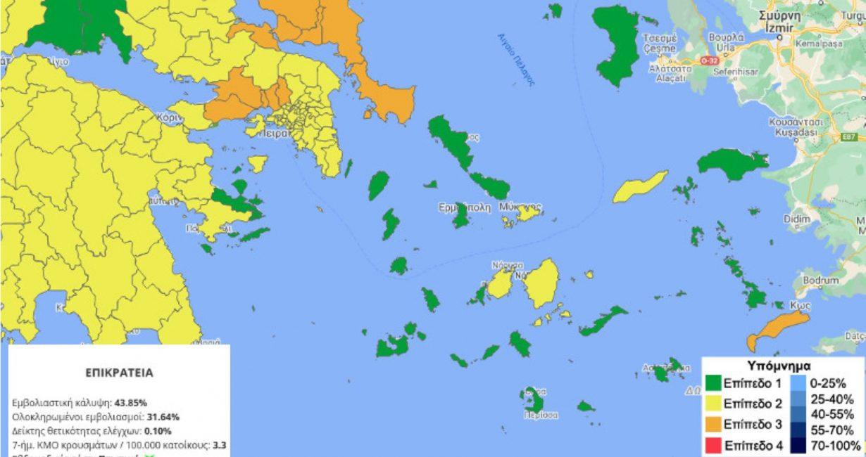 Επιδημιολογικός χάρτης: Στο κίτρινο η Μύκονος
