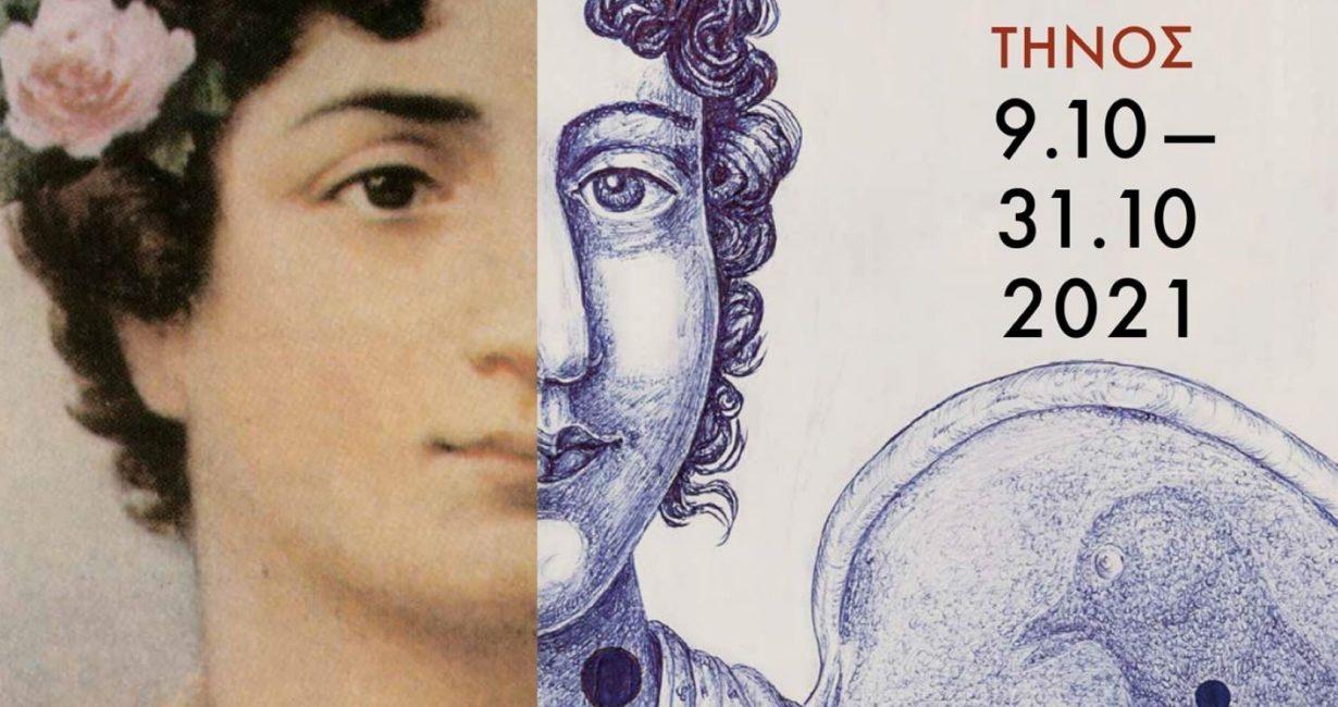 Η έκθεση για τη Μαντώ Μαυρογένους μεταφέρεται στην Τήνο