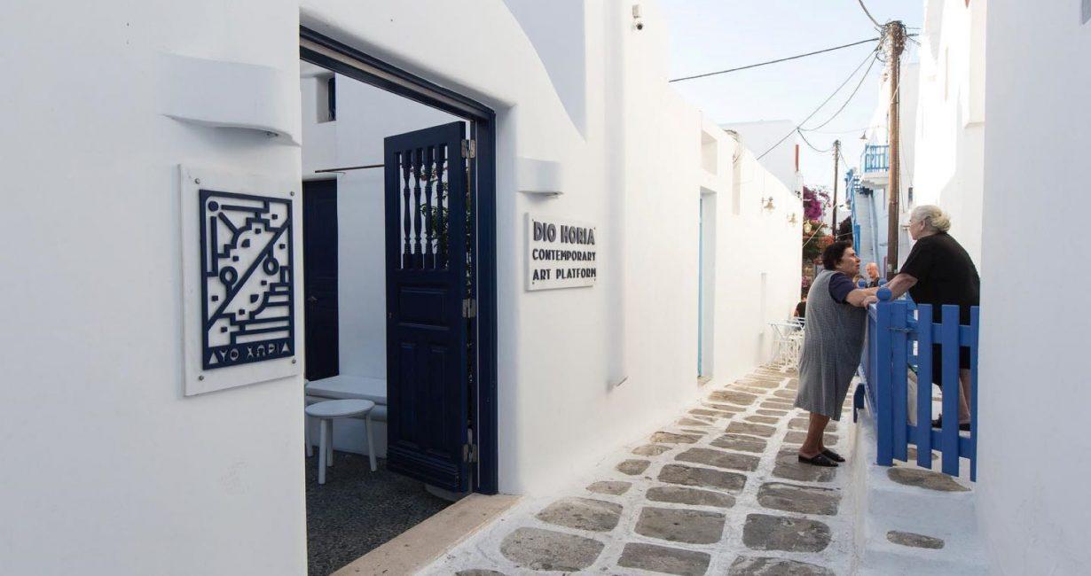 Γκαλερί Δύο Χωριά: Δύο νέες εκθέσεις του Alexander Ruthner και του Pablo Benzo