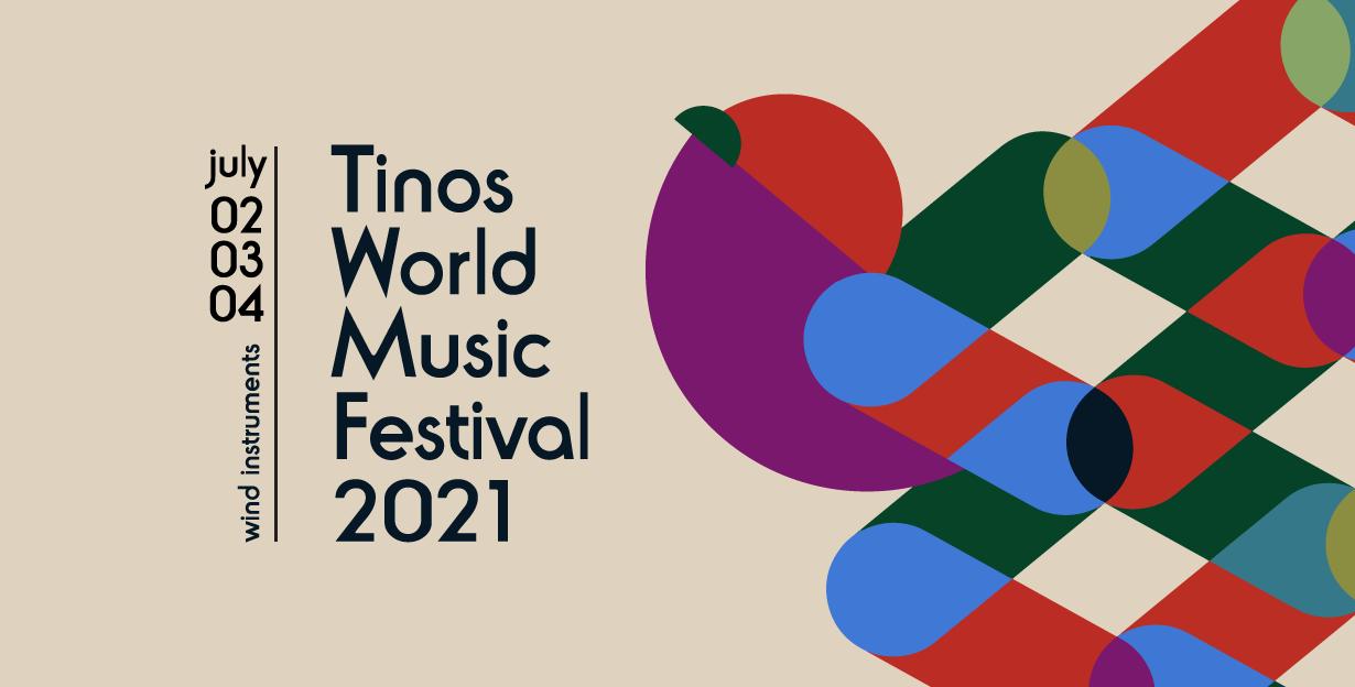 Tinos World Music Festival: Επιστρέφει από τις2 έως τις 4 Ιουλίου