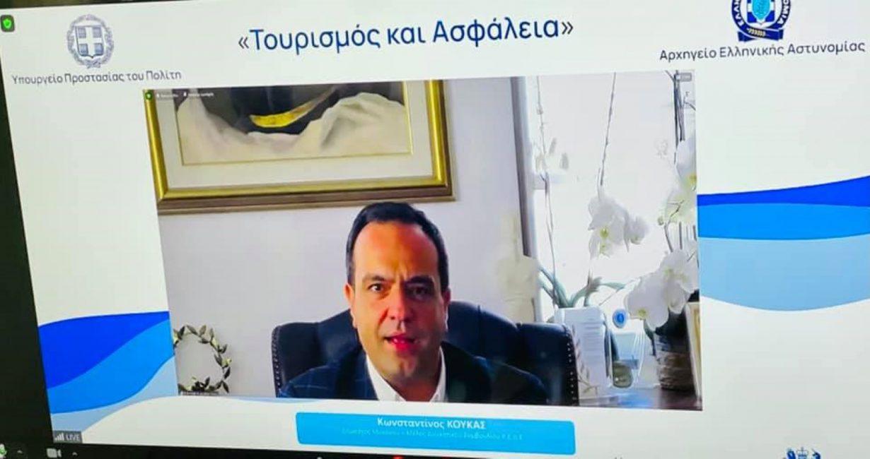 Ο Δήμαρχος Μυκόνου εκπροσώπησε την ΚΕΔΕ στη διαδικτυακή ημερίδα με θέμα «Τουρισμός και Ασφάλεια»
