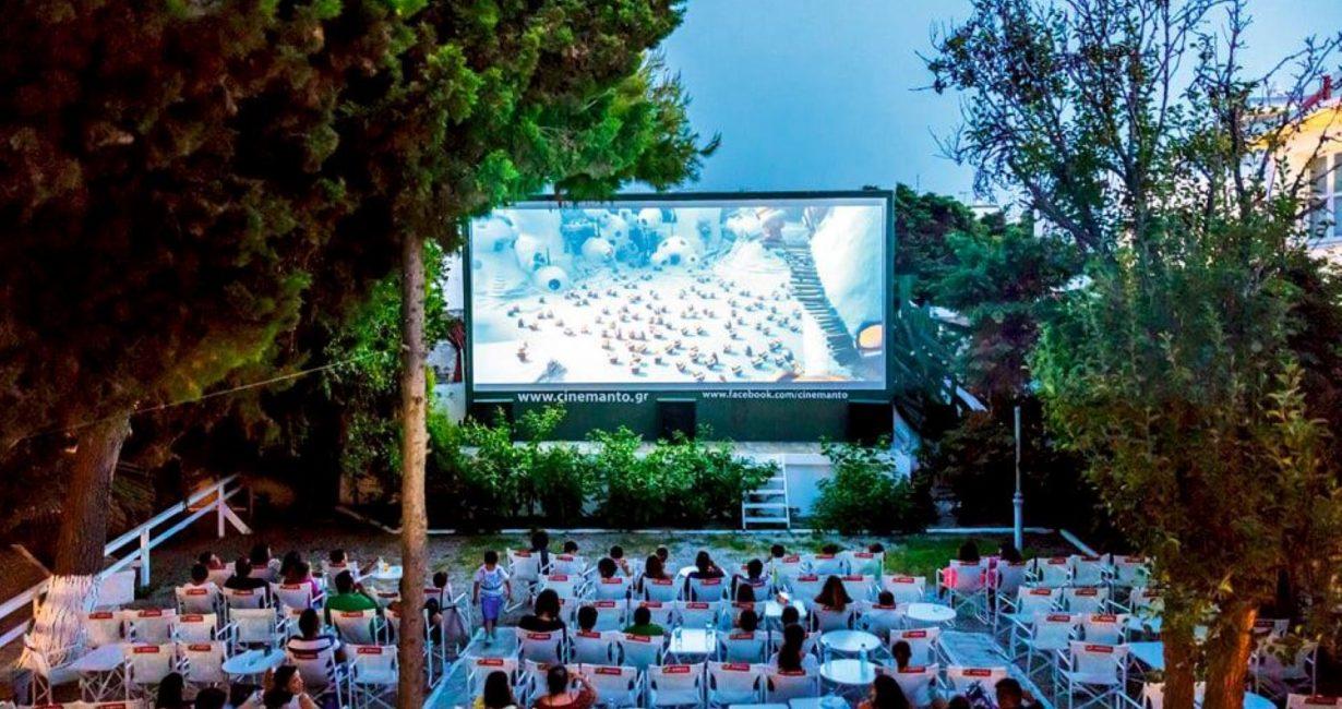 Cine Manto: Γνώρισε καλύτερα τον πανέμορφο κινηματογράφο της Μυκόνου