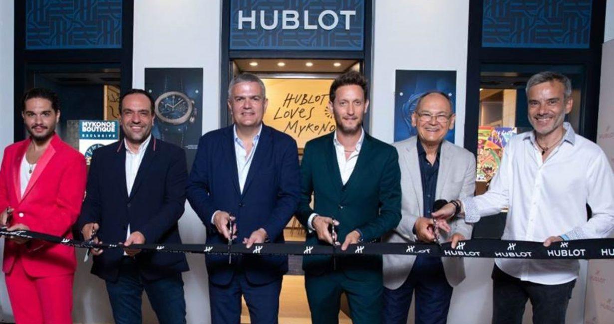 Η νέα HUBLOT Boutique στη Μύκονο