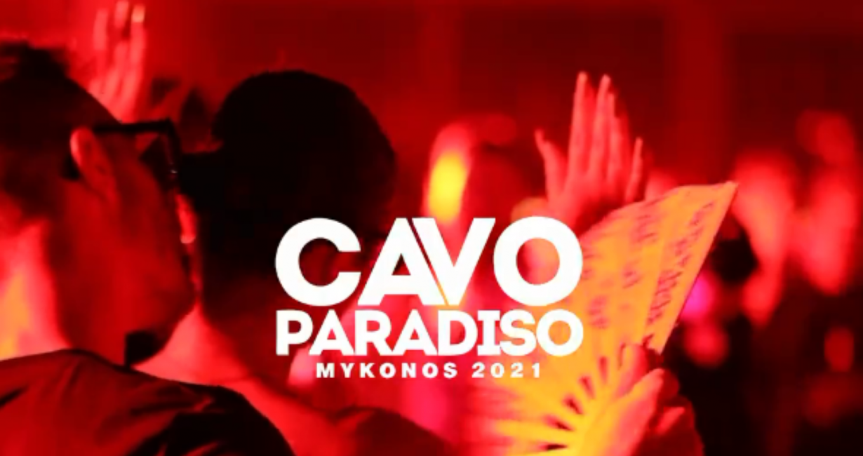 Cavo Paradiso: Τα δύο νέα event της εβδομάδας που δεν πρέπει να χάσεις