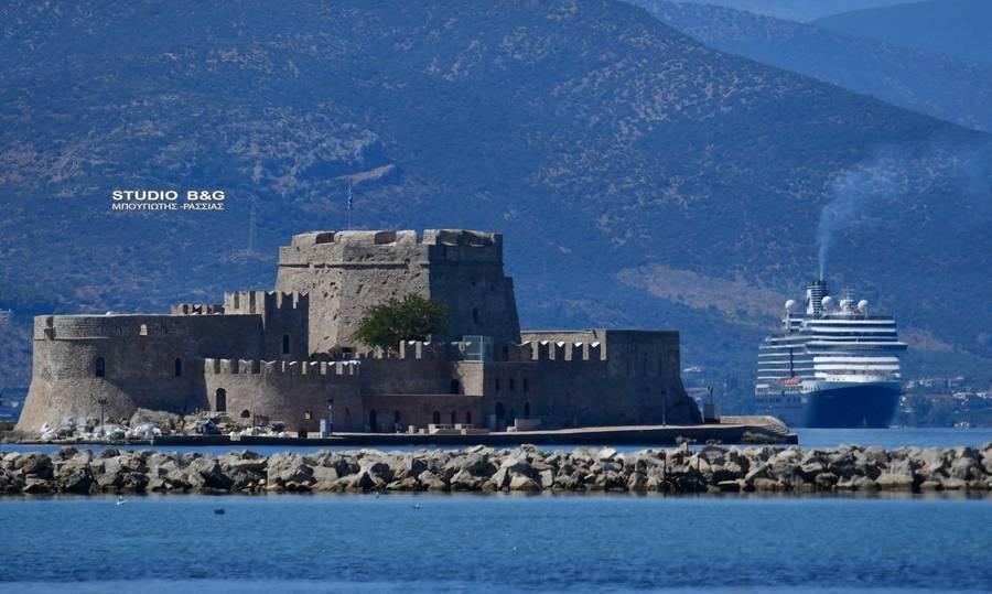 Eurodam: Από τη Μύκονο στο Ναύπλιο το τεράστιο κρουαζιερόπλοιο