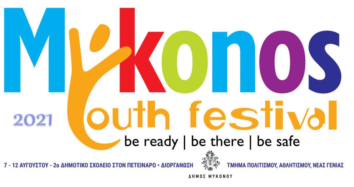 Mykonos Youth Festival 2021: Δείτε αναλυτικά το πρόγραμμα με τις εκδηλώσεις του Αυγούστου