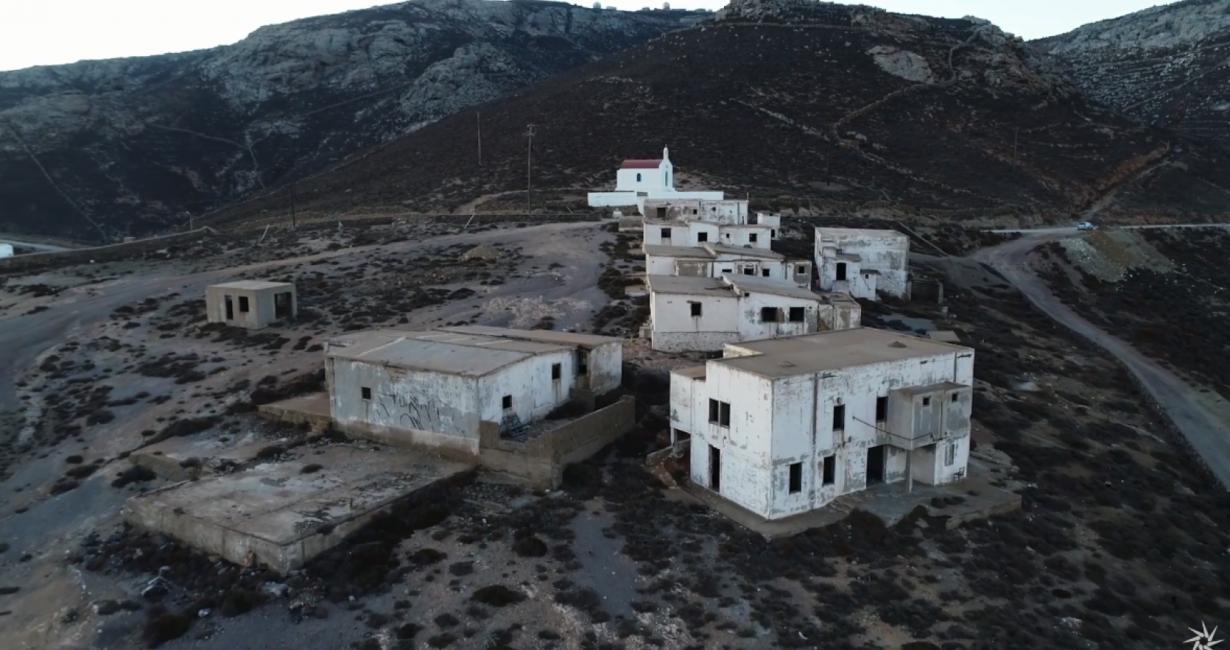Προβολή του ντοκιμαντέρ «ΜΕΤΑΛΛΟΥ ΜΝΗΜΗ» στο Γρυπάρειο